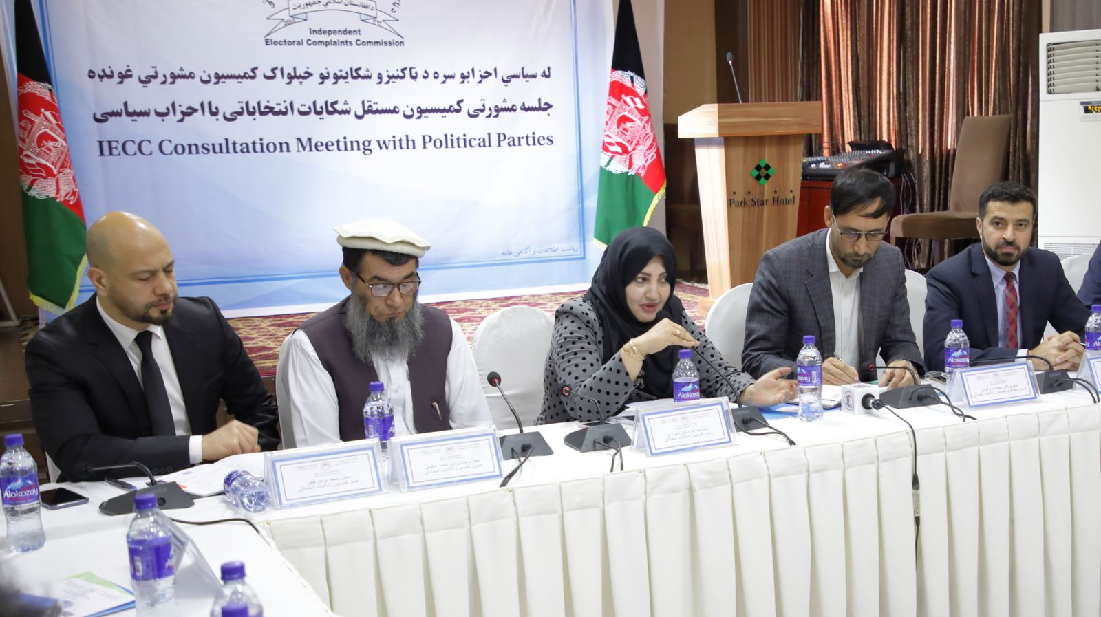 ECC consultation meeting with political parties